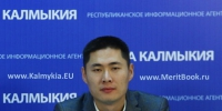 Бубеев Санал Кимович - KalmykiaNews.Ru
